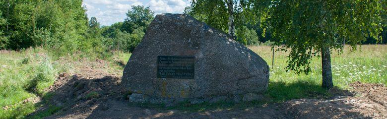 Akmuo M. Mažvydui